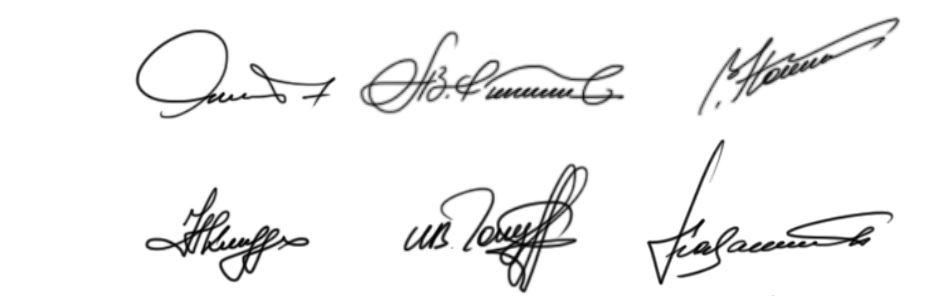 Разработка подписи человека онлайн Тула